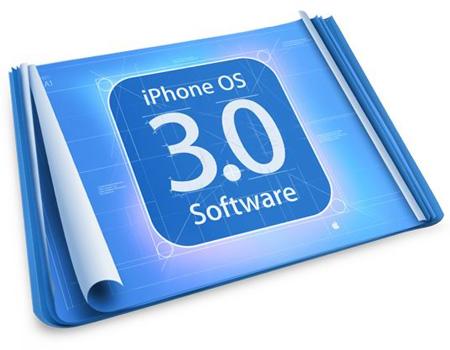 17 марта Apple продемонстрирует iPhone OS 3.0