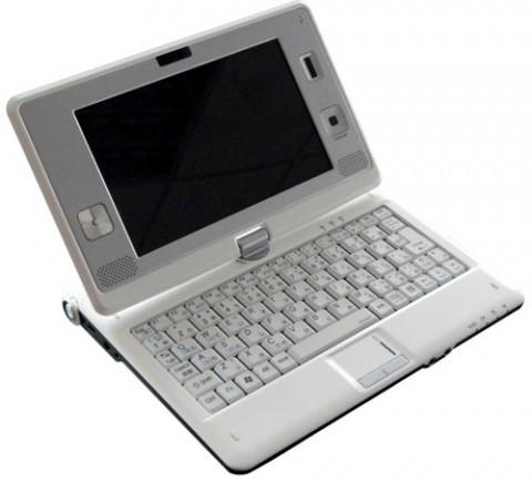Стартовали продажи ноутбука-трансформера Clevo TN70M с сенсорным экраном
